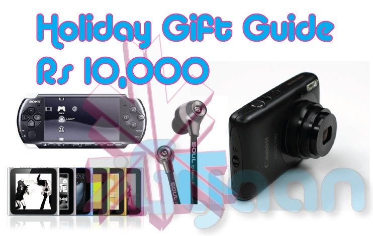 iG Gift Guide