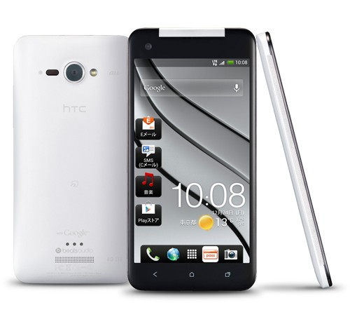 htc j butterfly white
