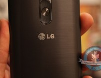LG Sends Out Invites; the G4 Expected to Arrive on 28th April