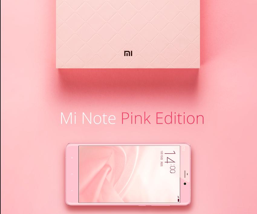 xiaomi-mi-note-pink