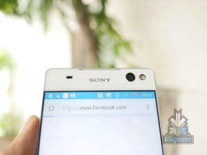 Sony C5 Ultra Dual 11