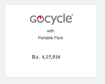 Gocycle 1