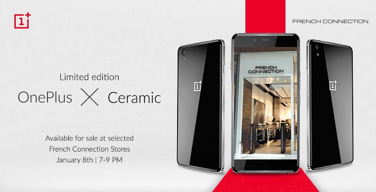 OnePlus X Ceramic Edition