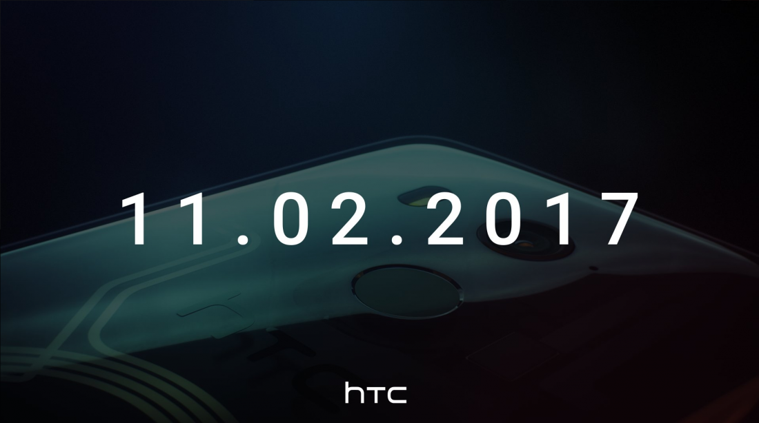 New HTC U11 Plus is a rejected Pixel 2 XL, report claims