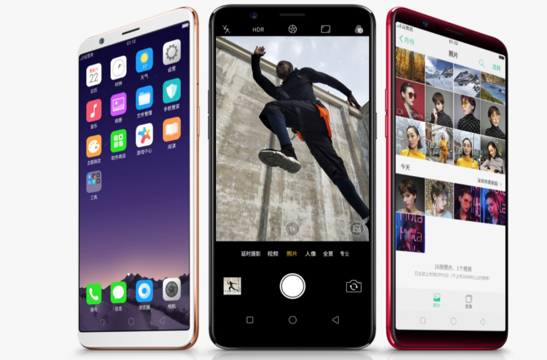 OPPO Intros 'Full-Screen' OPPO R11s And R11s Plus Handsets