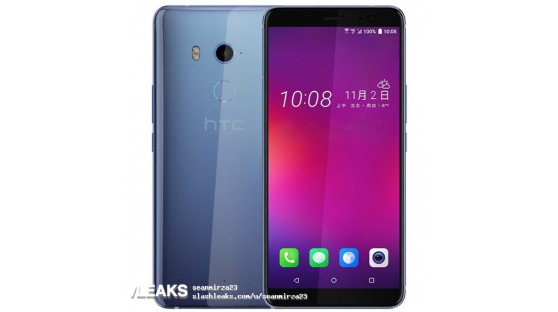 HTC U11+ is Official, looks absolutely unbelievable with bezel-less display