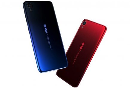 ASUS Zenfone 6 Launching Soon in India. Teased by Flipkart!